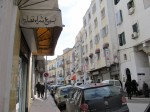 Tunis street scene, relatively quiet