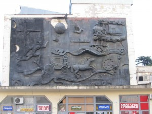 Soviet-era art in Zugdidi