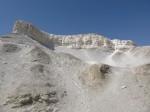 Mt Sodom's peak