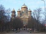 Karosta cathedral