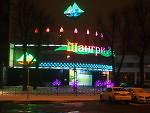Shangri La - a casino