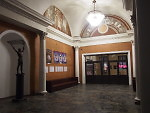 Entrance hall in a cinema (forgot the name)