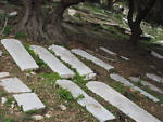 Jews' Gate Cemetery